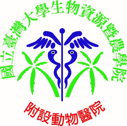 National Taiwan University Veterinary Hospital logo